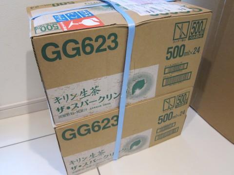 この世で最後の生茶・ザ・スパークリング48本