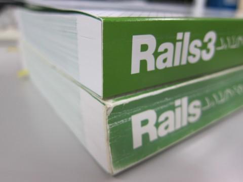 新旧Railsレシピブック